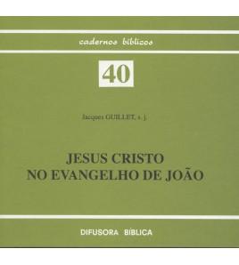 JESUS CRISTO NO EVANGELHO...