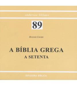 A BÍBLIA GREGA - SETENTA